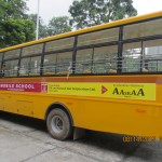 Mobile Bus 020