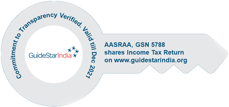 GuideStar India Transparency Key